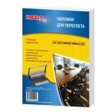 Обложки для переплета картонные ProMEGA Office глянец синие