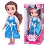 Кукла 0487-4-ZYA