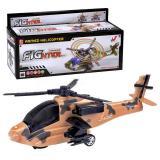 Вертолет 8225-16 на батарейках, в коробке