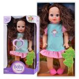 Кукла 9804LD/A с муз, в коробке
