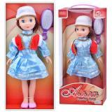 Кукла 0500-1/2/3-ZYА-А