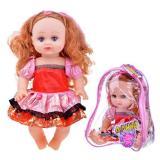 Кукла 5445 Алина в рюкзаке