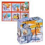 Кубики-картинки